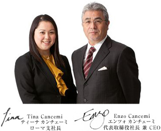 Tina Cancemi - Enzo Cancemi
